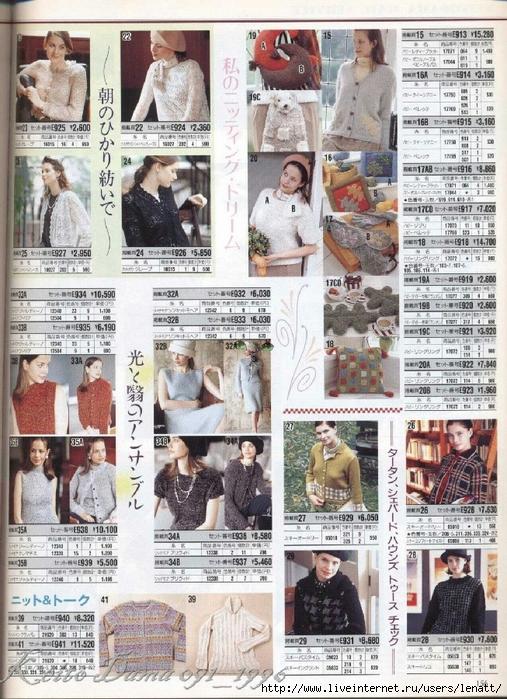 Keito Dama 091_1996 153 (507x700, 371Kb)