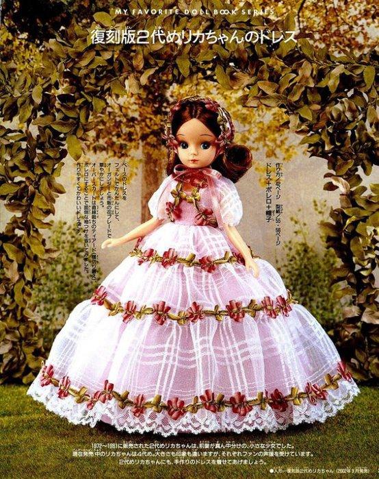 Бальные платья для кукол+