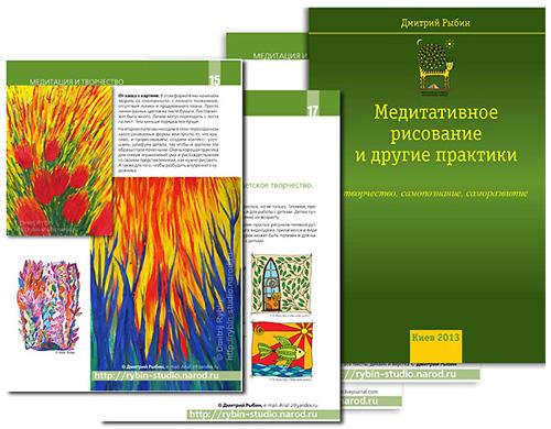 5179278_presentbook_113yy2 (500x390, 148Kb)
