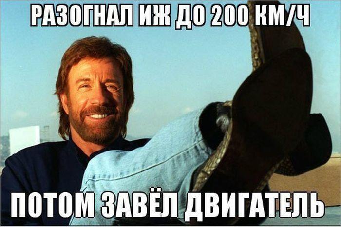 auto_prikol_01 (700x466, 62Kb)