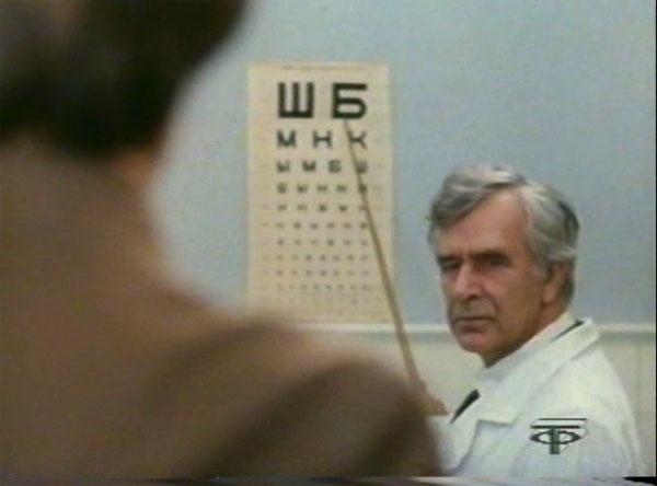 6-1 слепота (600x444, 56Kb)
