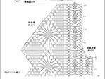Превью 001с (700x525, 211Kb)