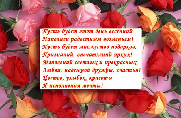 56114932_s_8_marta (627x407, 359Kb)