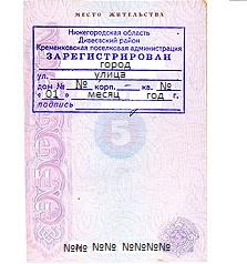 postoyannaya (223x238, 24Kb)