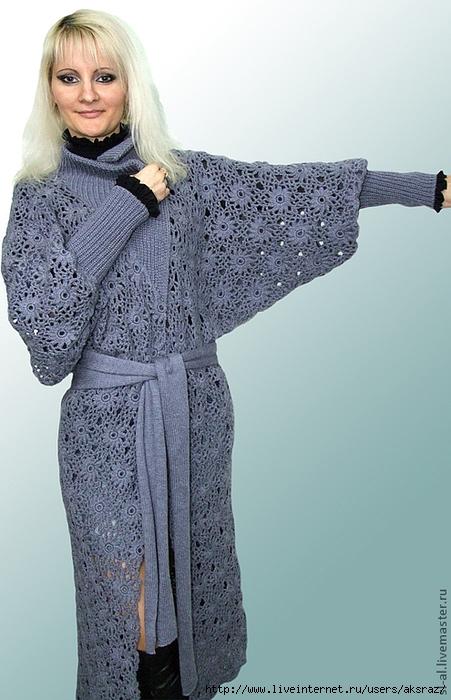 7915330919-odezhda-palto-zimnyaya-prelyudiya-model-263-n3580 (451x700, 232Kb)