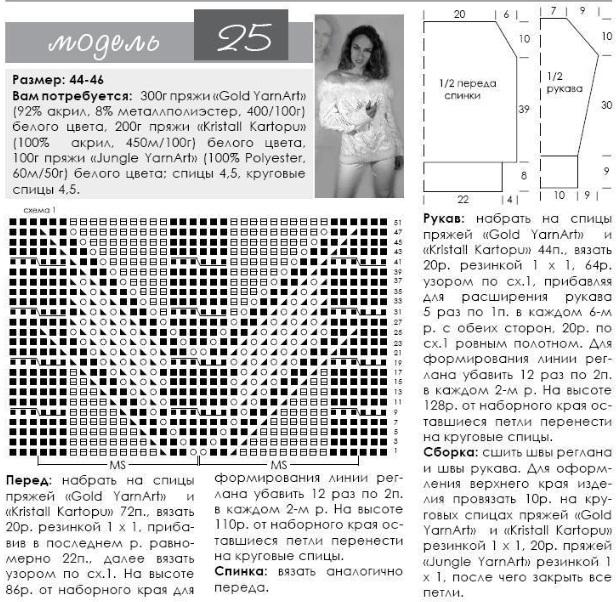 kreativ-pulov1 (616x602, 217Kb)