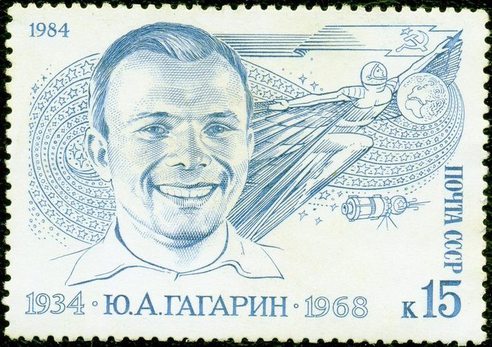 1984._Юрий_Гагарин (700x494, 105Kb)
