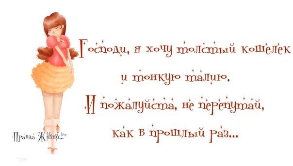 http://img1.liveinternet.ru/images/attach/c/7/98/283/98283601_iLYX8ErwAr8.jpg