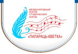 logo_chorum (263x182, 24Kb)