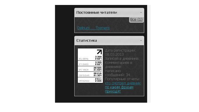 Безымянный (683x384, 21Kb)