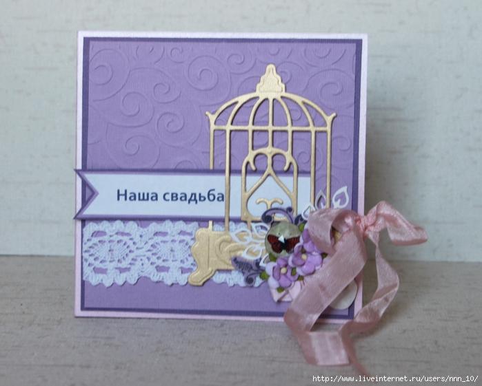 003 Смоленск интернет магазин