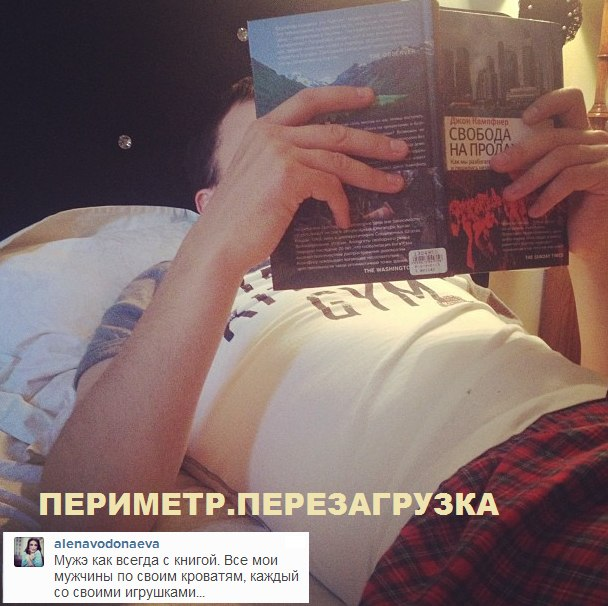 alena-vodonaeva-intimniy-dnevnik