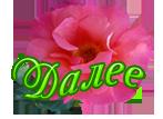 3511355_0_90eb9_10ade878_orig (147x107, 26Kb)