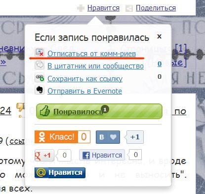 683232_esli_nrav (415x394, 56Kb)