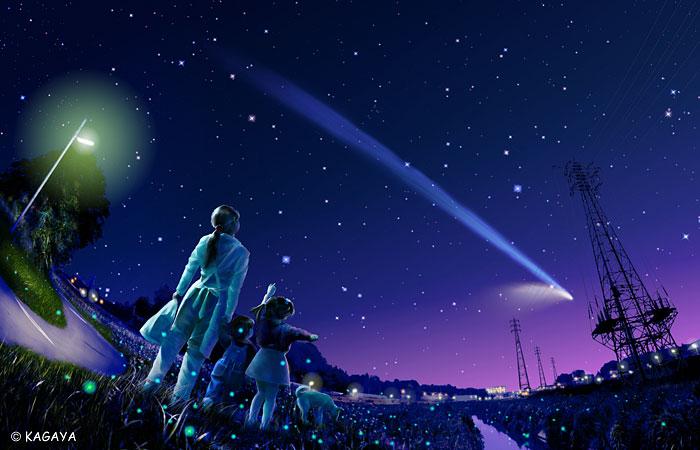 comets (700x450, 70Kb)
