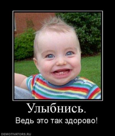 1295708627_t4_1849386 (380x450, 27Kb)