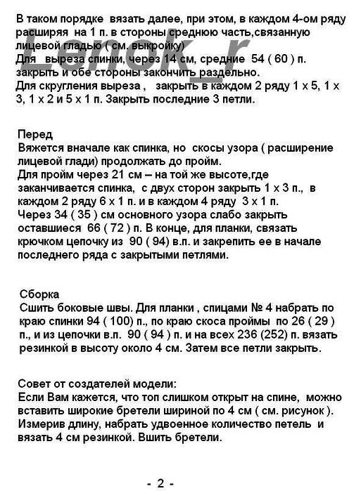 4 (513x700, 120Kb)