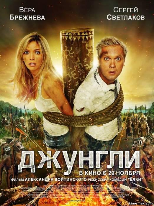 filmi-v-hd-kachestve-priklyucheniya