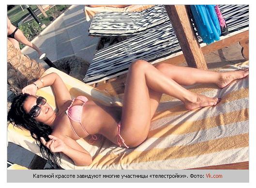 Екатерина КОЛИСНИЧЕНКО собирается подать в суд на журнал Андрея МАЛАХОВА, в