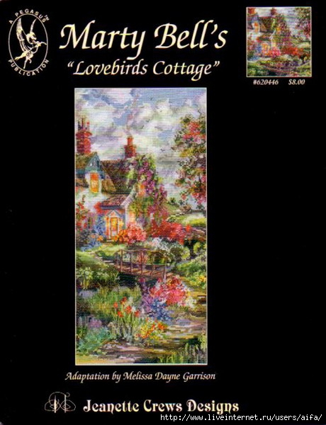 Lovebirds Cottage pic (460x600, 147Kb)