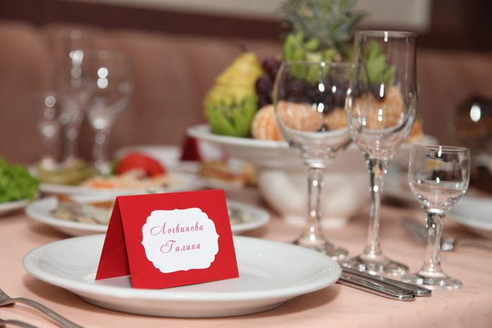 Таблички на столы для гостей