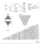 Превью 59 (649x700, 167Kb)