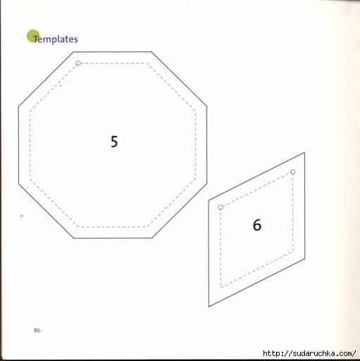.б64 (511x512, 44Kb)