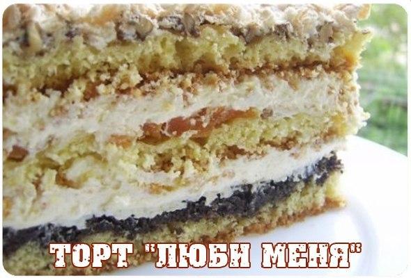 M_Jsip57pW4 (590x400, 59Kb)