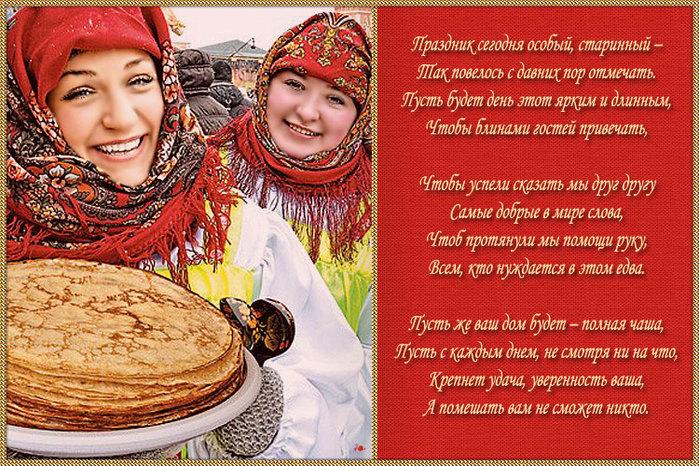 http://img1.liveinternet.ru/images/attach/c/7/98/376/98376091_4214364.jpg