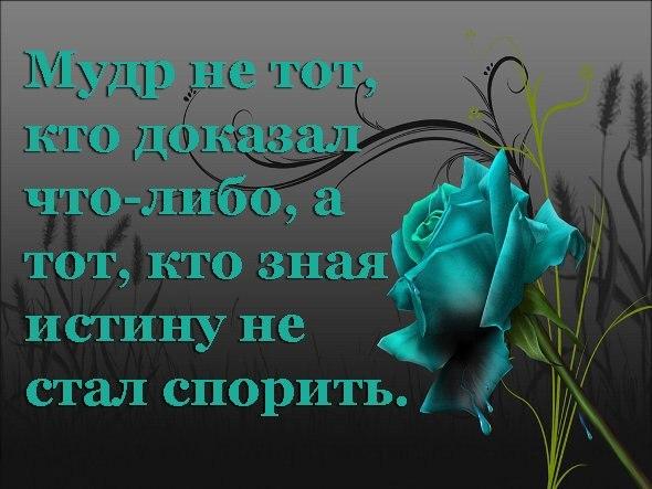 1821795_6amEgb_cRa8 (590x443, 55Kb)