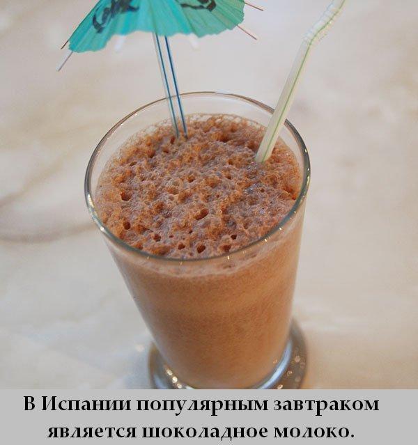 1331925288__fakti_24 (600x639, 45Kb)