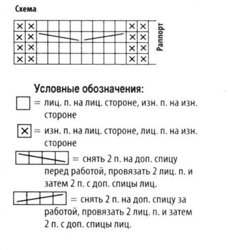 15-11 (454x493, 46Kb)