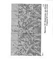 Превью htmlimage (14) (508x700, 221Kb)
