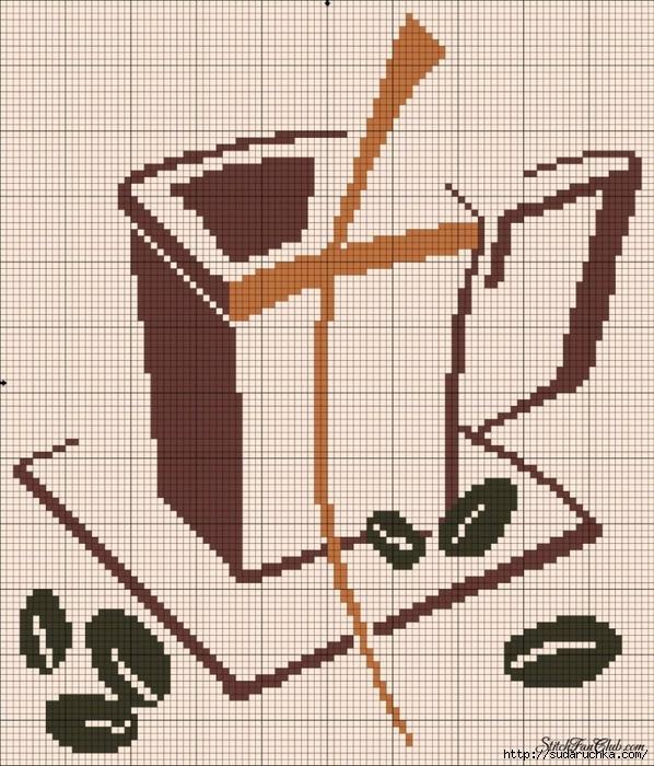 Чашка с кофе - монохромная