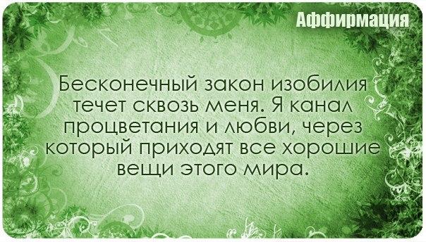 eubTrij_cwo (604x344, 78Kb)