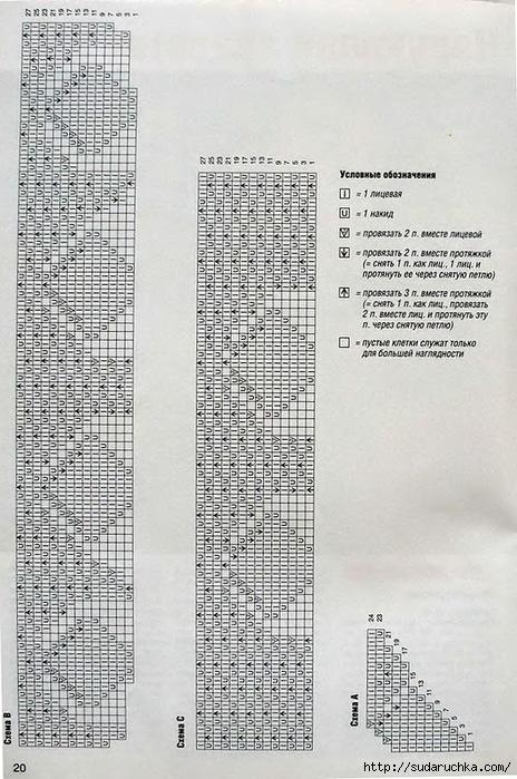 э19 (464x700, 250Kb)