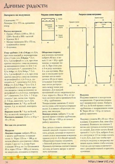 матрас-и-подушка-2 (490x700, 308Kb)