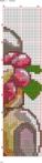 Превью апта (180x700, 184Kb)