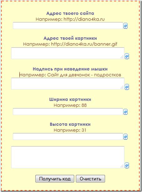 2013-03-03_184210