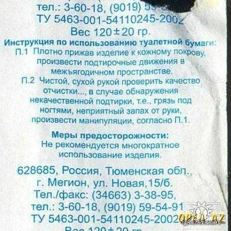 3554158_OBlosUOlm2s (450x450, 62Kb)