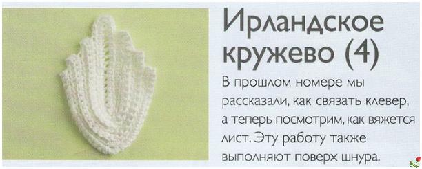 2013-03-12_092706 (612x246, 297Kb)