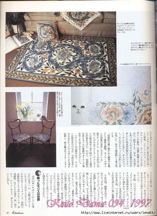 Keito Dama 094_1997 019 (508x700, 332Kb)