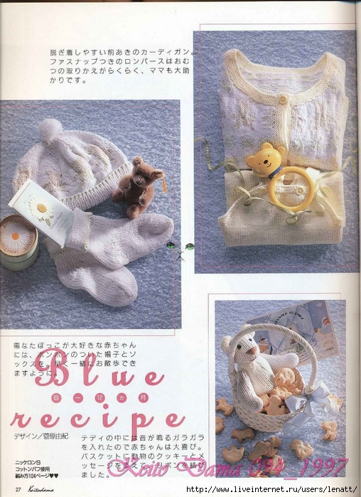 Keito Dama 094_1997 025 (508x700, 328Kb)