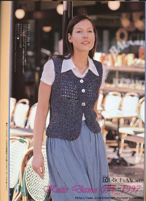 Keito Dama 094_1997 071 (508x700, 327Kb)
