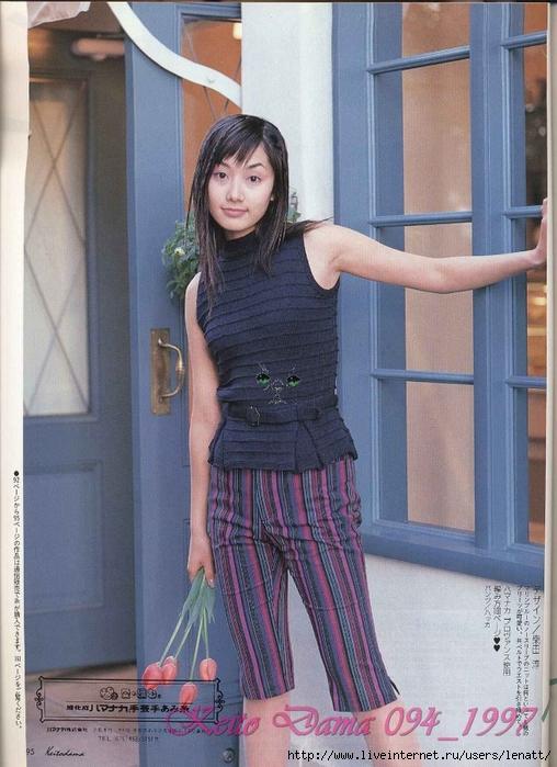 Keito Dama 094_1997 075 (508x700, 291Kb)