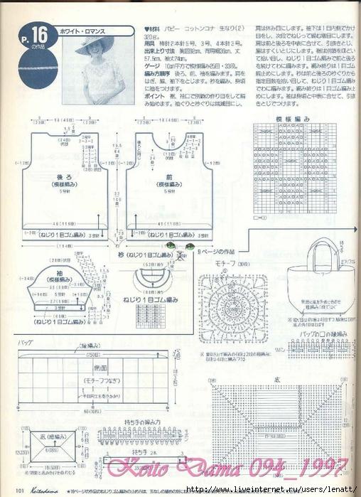 Keito Dama 094_1997 081 (508x700, 294Kb)