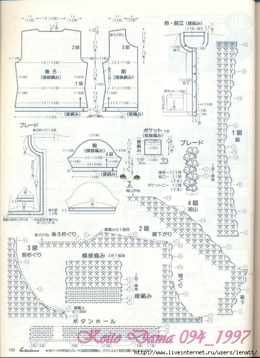 Keito Dama 094_1997 083 (508x700, 294Kb)