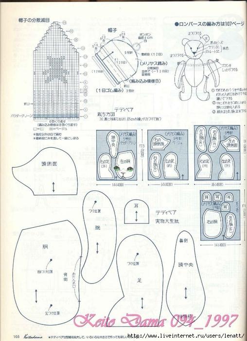 Keito Dama 094_1997 085 (508x700, 266Kb)