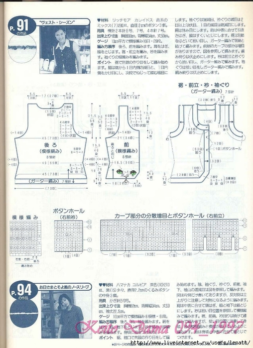 Keito Dama 094_1997 092 (508x700, 298Kb)