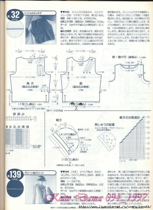 Keito Dama 094_1997 094 (508x700, 293Kb)